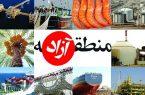 خدری: آغاز عملیات اجرایی منطقه آزاد بوشهر در آذرماه / بوشهر منطقه آزاد تجاری شد