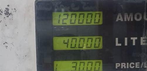 دولت کار ۶ ساله را یک شبه انجام داد/ خواب شهروندان و افزایش سه برابری قیمت بنزین