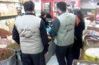 گشتهای نظارتی بر بازار استان بوشهر تشدید شد