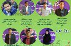٧ كانديداي مجلس ٩٨ كه در دو روز اول در حوزه كنگان ، دير ، جم و عسلويه ثبت نام نموده اند